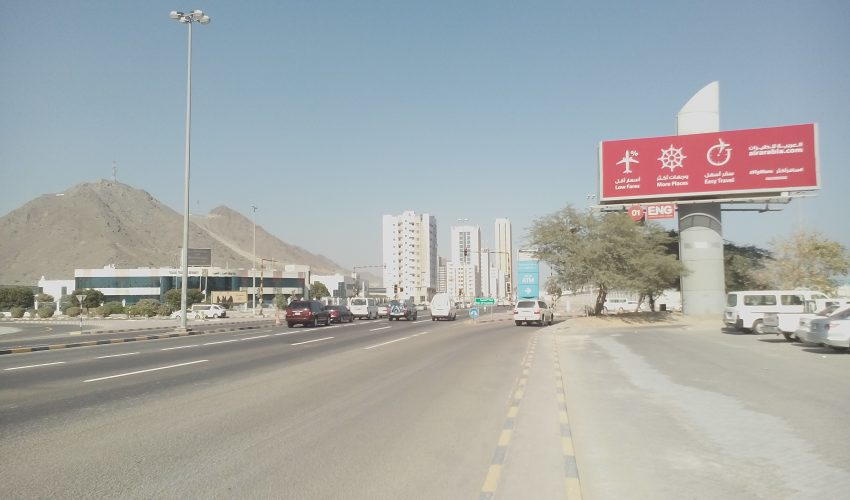 Improvement and Upgrading of Existing Yabsa-Sakamkam and Fujairah Port Road Intersection